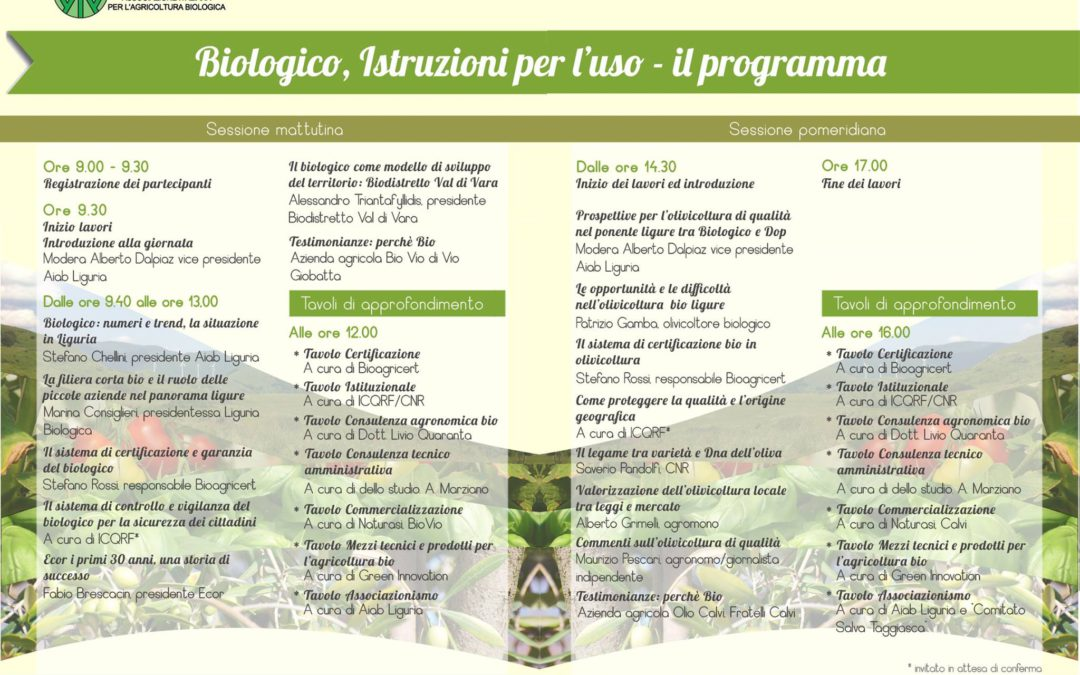 """Imperia: """"Biologico istruzioni per l'uso"""" incontro il 3 giugno"""
